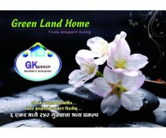 Green Land Home