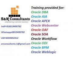 Online Oracle AIA 11g Training