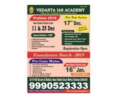 Vedanta Ias Academy - Best Coaching for IAS