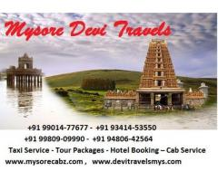 Places to visit in Mysore +91 93414-53550 / +91 99014-77677