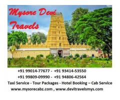 Mysore Travel Agents & Tour Operators +91 9980909990  / +91 9480642564
