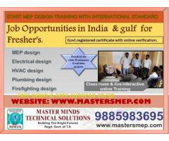 best electrical courses in hyderabad