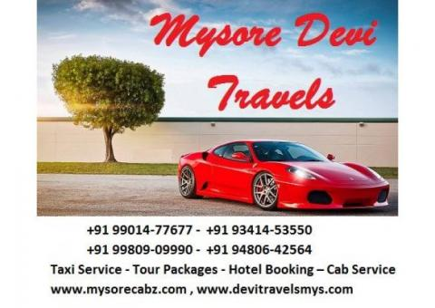 Mysore Sightseeing places +91 93414-53550 / +91 99014-77677