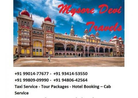 Mysore Darshan Booking +91 9980909990  / +91 9480642564