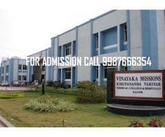 9987666354@DIRECT ADMISSION IN VINAYAKA MISSION'S KIRUPANANDA VARIYAR MEDICAL COLLEGE