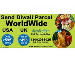 International courier services in pune, Courier to usa from india