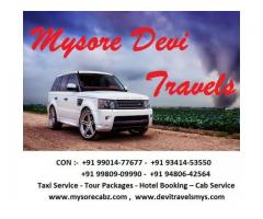 Mysore sightseeing Tour package +91 93414-53550 / +91 99014-77677