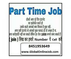 We value your hard earned money so work even in your free time and earn handsome income.