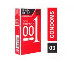Ultra-Sensitive Thin Condom by Okamoto 001 (0.01mm)