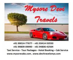 Mysore Visiting Places List +91 9980909990  / +91 9480642564