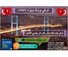 Turkey Visit Visa (TRP)