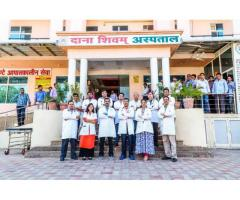 Best Multispeciality Hospital in Jaipur Best Heart Super Speciality Hospital in Jaipur