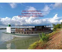 SUNDARBAN WILDLIFE TOUR SERVICE 09732466250