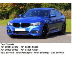 Visit Mysore  +91 93414-53550 / +91 99014-77677