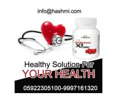 Get healthy cholesterol levels with cardio cure capsule