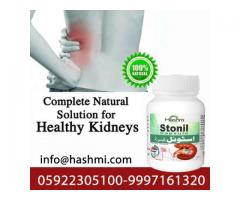 Natural Treatment for Kidney Stones with Stonil Capsule