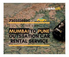 Mumbai Pune Cab Service