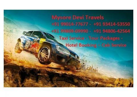 Mysore Travel Agents & Tour Operators  +91 9980909990  / +91 9480642564