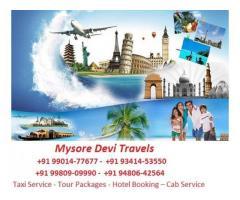 Places Around Mysore  +91 93414-53550 / +91 99014-77677