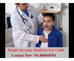 height increase medicine for child in Gandhinagar | +91-8860455545 |