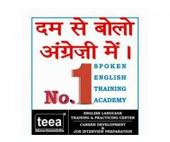 english speaking course in saharanpur