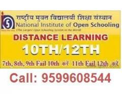 fail students take admission in 10th & 12th admission