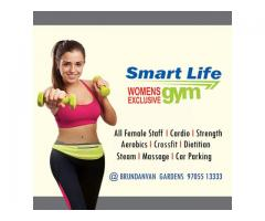 Ladies Gym Near Me | Smart Life Womens Exclusive Gym