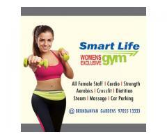 Ladies Gym Near Me | Smart Life Womens Exclusive Gym