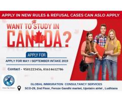 Want to study in Canada, Apply for May & Sep. intake