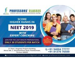 NEET Entrance Coaching Centre