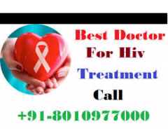 hiv pep specialist in rajouri garden delhi | +91-8010977000