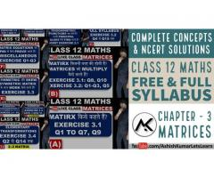 Free Online Classes for Matrices Class 12 Maths
