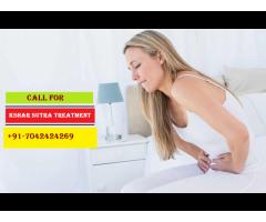 Kshar Sutra treatment in Garhi Harsaru Gurgaon,+91-7042424269