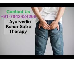 Ayurvedic kshar sutra therapy in Shadipur [+91-7042424269]