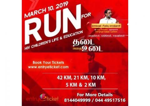 Aristocrat Marathon 2019 - Entryeticket