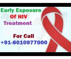 Early exposure of HIV treatment in Pragati Maidan |+91-8010977000