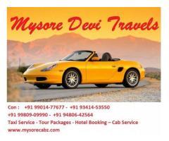 Mysore Sightseeing Itinerary +91 93414-53550 / +91 99014-77677