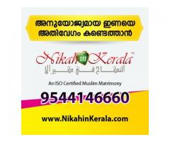 Kerala Muslim Matrimony | Find lakhs of Muslim Brides / Grooms