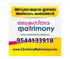 Christian Matrimony Kerala