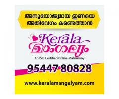 Free Kerala Matrimony for Malayalee Brides and Grooms