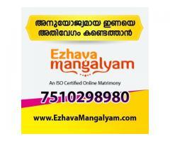 Kerala Ezhava/ Thiyya Matrimony Service | Free registration