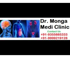 PH : 9355665333 : Ayurvedic liver specialist doctor in Rajouri Garden