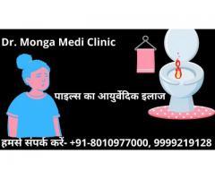 Piles Treatment in Delhi