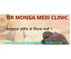 Herpes Specialist Doctor in Delhi