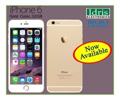 Apple iPhone 6 Now In Gold In 32GB Available In Idris Electronics