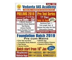 IAS coaching in rohini