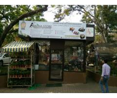 Want Franchisee For Aroma Store Retail Business ( Good Business Concept )