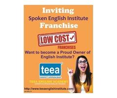 Wanted English Institute franchise in Nagaland, Kohima,Dimapur