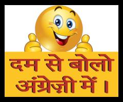 spoken english course in gurgaon