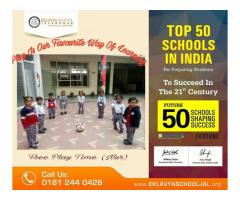 CBSE Schools in Jalandhar